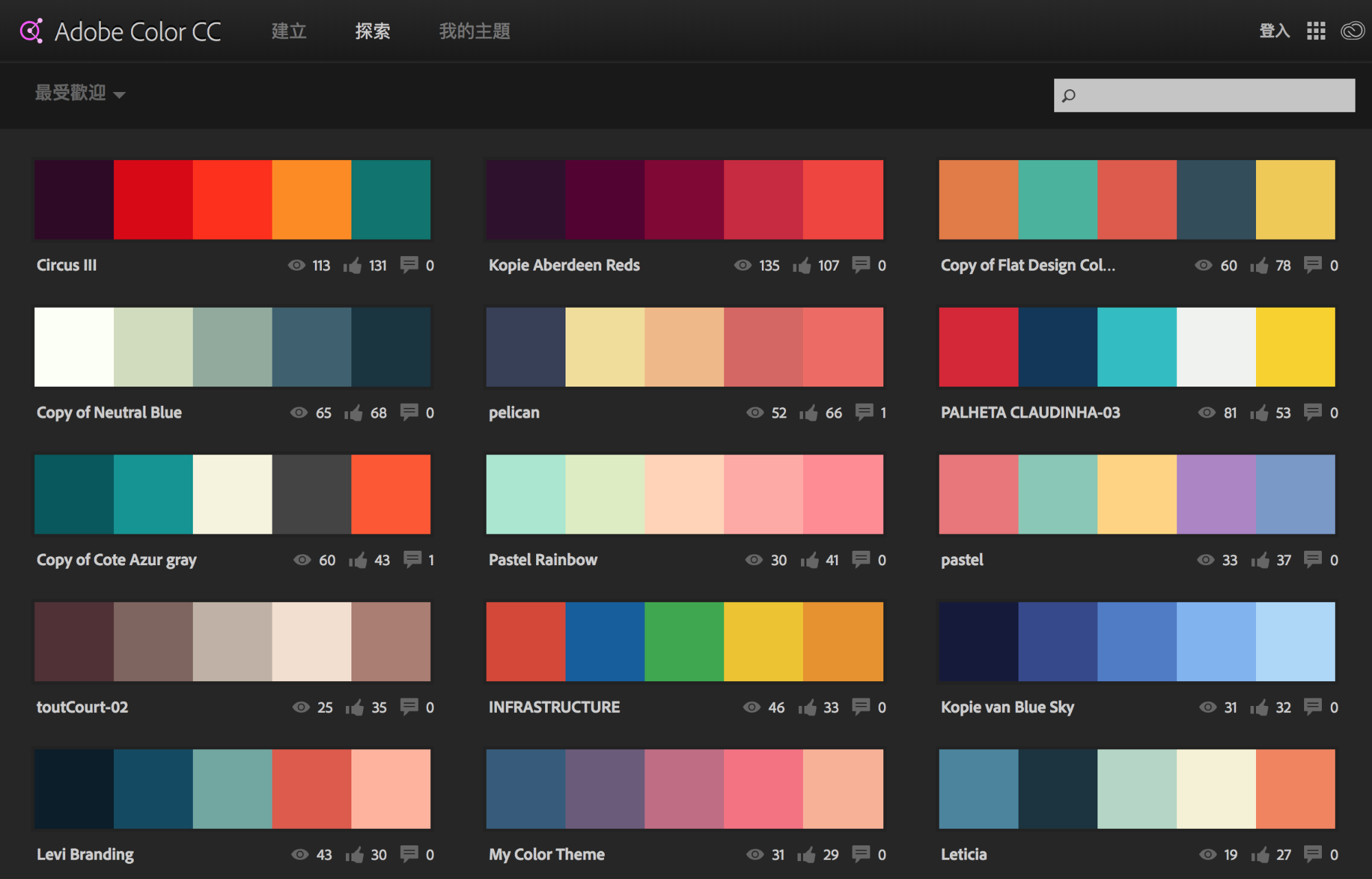 Adobe Color suggestion of palette